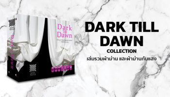 DARK TILL DAWN Collection