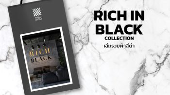RICH IN BLACK Collection