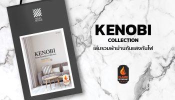KENOBI Collection