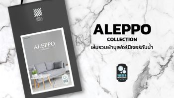 ALEPPO Collection