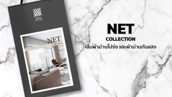 NET Collection