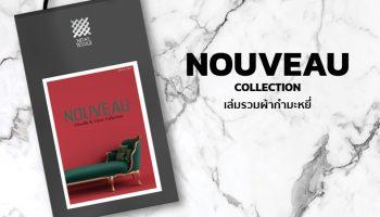 NOUVEAU Collection