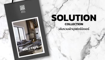 SOLUTION Collection