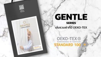 GENTLE Series