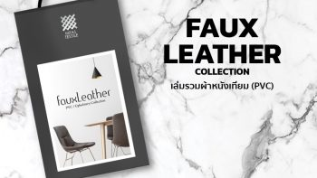 FAUX LEATHER Collection