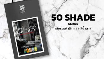 50 SHADES Series