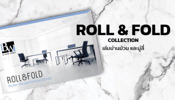 ROLL & FOLD Collection