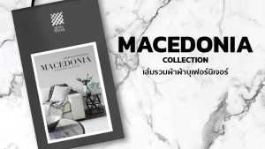 MACEDONIA Collection