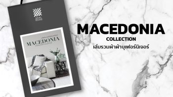 MACEDONIA Collection