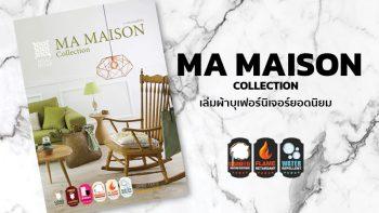 MA MAISON Collection