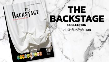 THE BACKSTAGE Collection
