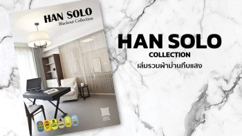 HAN SOLO Collection