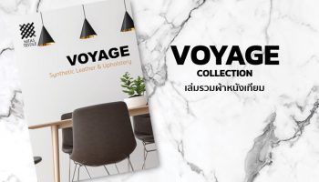 VOYAGE Collection