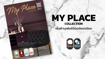 MY PLACE Collection