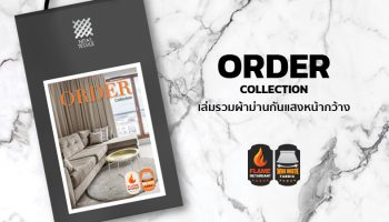 ORDER Collection