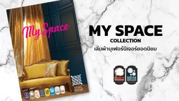 MY SPACE Collection