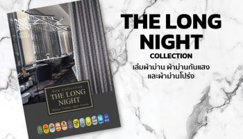 THE LONG NIGHT Collection