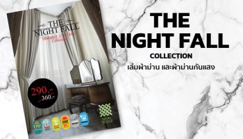 THE NIGHT FALL Collection