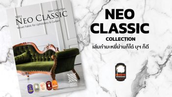NEO CLASSIC Collection