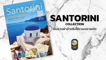 SANTORINI Collection