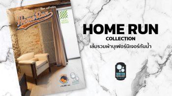 HOME RUN Collection
