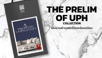 THE PRELIM OF UPH Collection
