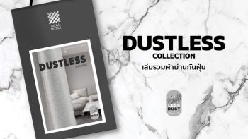 DUSTLESS Collection