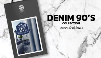 DENIM 90S Collection