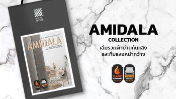 AMIDALA Collection