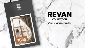 REVEN Collection