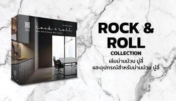 ROCK & ROLL Collection