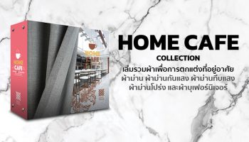 HOME CAFE Collection