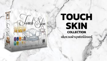 TOUCH SKIN Collection