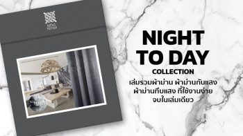 NIGHT TO DAY Collection