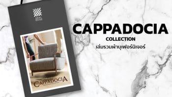 CAPPADOCIA Collection