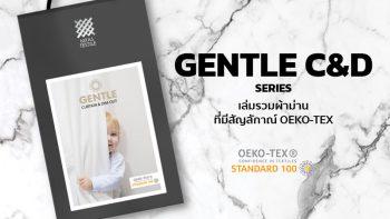 GENTLE C&D Series