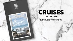 CRUISES Collection