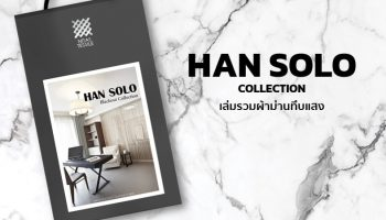 HANSOLO Collection