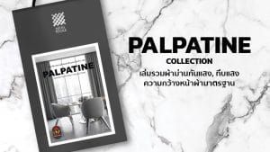 PALPATINE Collection