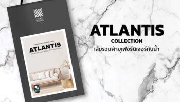 ATLANTIS Collection